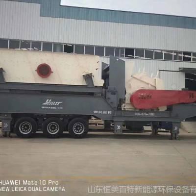价钱优惠的破碎机厂家 年产50万吨颚破反击破生产线