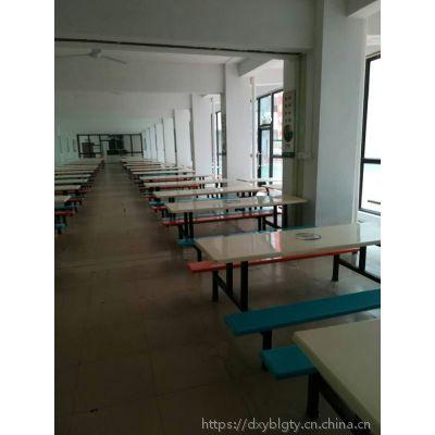 龙岗学校食堂快餐桌椅 工厂员工饭堂餐桌厂家