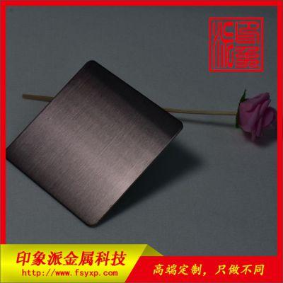 佛山厂家供应304拉丝褐色彩色不锈钢板/不锈钢拉丝板