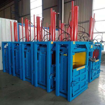 双油压缸打包机 10吨标准压力打包机多少钱