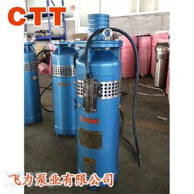 QSP喷泉设备厂家/QSP65-10-3喷泉泵生产厂家