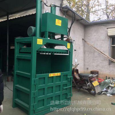 废料薄膜压块机 湖北油桶打块机价格 启航纸杯立式打包机