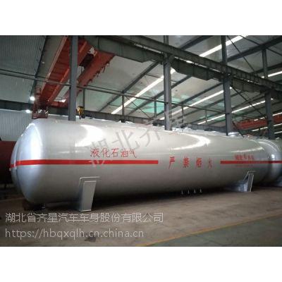100立方LPG卧式储罐齐星采用武钢Q345R钢材性能更好