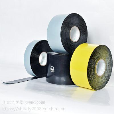 厂家供应迈强牌聚乙烯厚胶型防腐胶带,1.0mm 丁基橡胶改性沥青防腐胶带