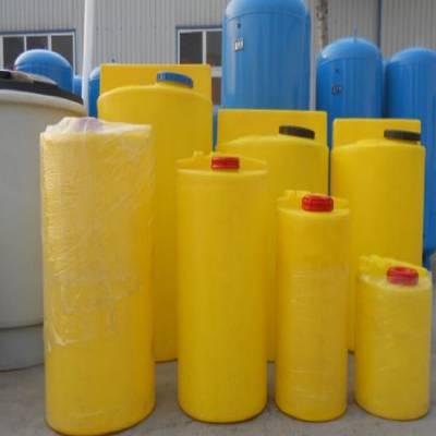 5吨锥底加药箱/5立方工业搅拌罐/5000L锥形搅拌桶/5T漏料尖底桶