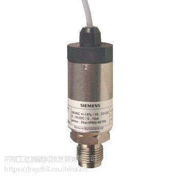 西门子7MF1567-3BG00-1AA1 压差传感器