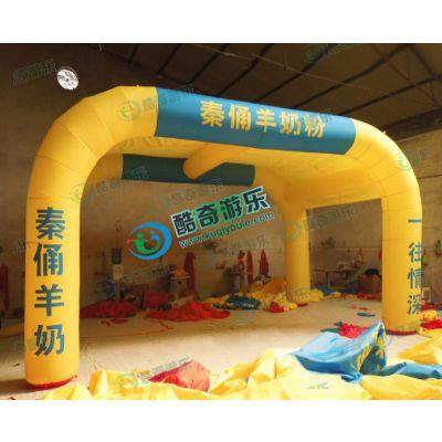 双龙拱门庆典广告活动拱门