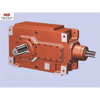 工业齿轮箱 B3SH5(直交轴)工业齿轮箱 郑州迈传