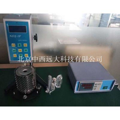 中西(LQS现货)旋转式粘度计 型号:CN66M/NDJ-1F库号:M299701
