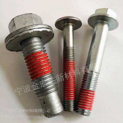 杭州高强度204预涂胶点胶 紧固件上胶 螺柱涂胶加工