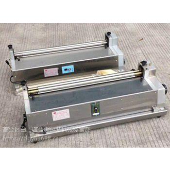 厂家直销台式720胶水机-不锈钢调速胶水机