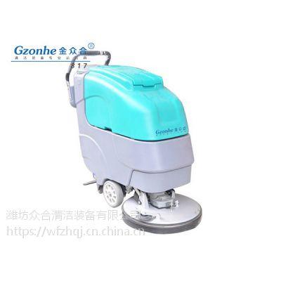 超市专用洗地机 超市手推式洗地机 潍坊众合清洁十年老厂