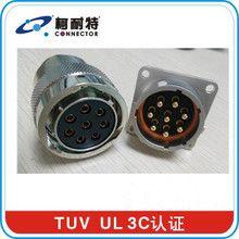 电动汽车锂电池加热器金属卡口式连接器 3+4芯混装防水接插件 螺母安装插座