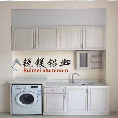 广西厂家直销铝合金洗衣柜 全铝浴室柜 全铝家具成品定制