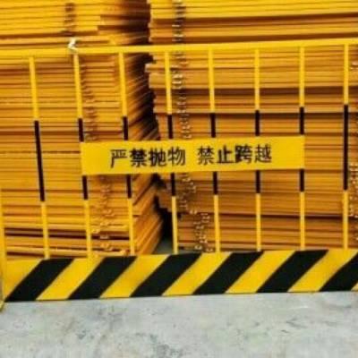 工厂价工地基坑护栏_牢固_临边护栏网品质保证