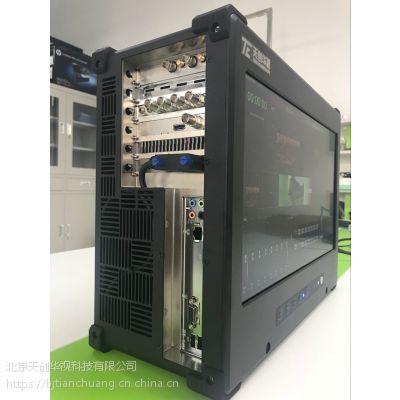 全高清多功能一体机 高清网络直播系统 微信直播设备