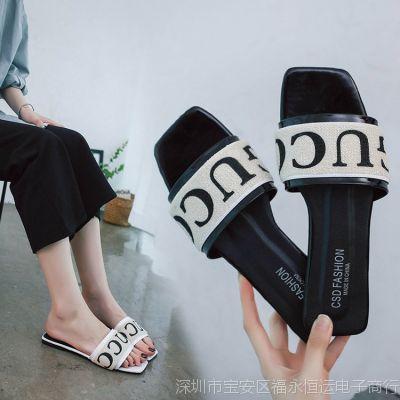 凉拖鞋女夏外穿2018新款韩版时尚一字拖平底鞋百搭女鞋沙滩鞋凉鞋