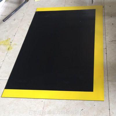 翼淼牌 10mm厚 黑色绝缘地垫厂家 橡胶板作用 金淼电力生产