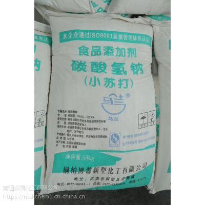 供应小苏打 碳酸氢钠 南通供应 马兰牌小苏打,食品级小苏打,证书齐全