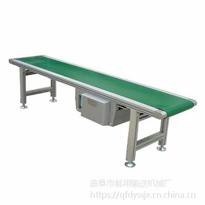 绿色光滑带运输机防滑式 车间用输送机