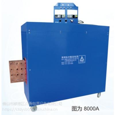 供应硬质氧化电源氧化整流器专用电源