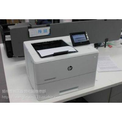 二七区上门打印机加粉复印机加粉后怎么清零