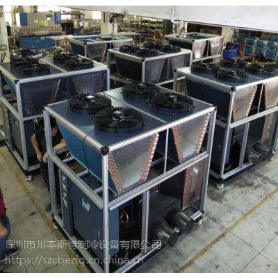 船用岗位空调造船用工业冷风机
