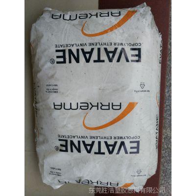 抗氧化性EVA 法国阿科玛28-800良好的柔韧性 高熔指800柔软醋酸乙烯共聚塑胶粒