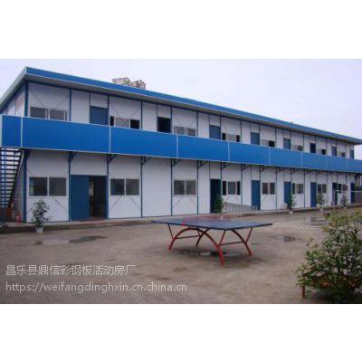 济南平阴县工地临建活动板房-平阴县彩钢板房-雅致框架板房批发安装