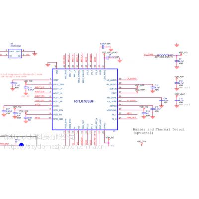 TWS蓝牙主方案芯片RTL8763
