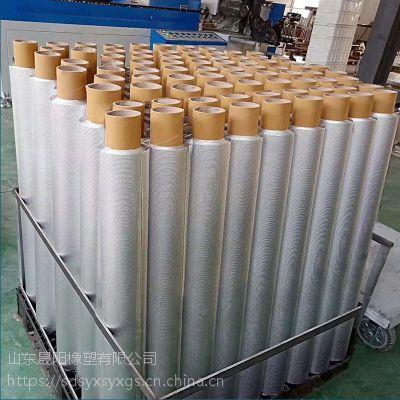 屋顶防水卷材/彩钢瓦屋面防水胶带/丁基材料厂家