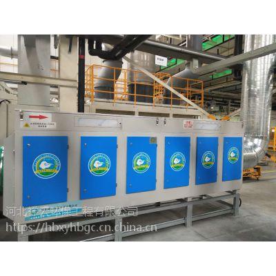 pe聚乙烯废气处理设备 注塑车间VOCs治理