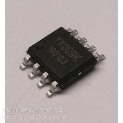 YX009K-Z3H 电源开关触发3档循环LED手电控制IC