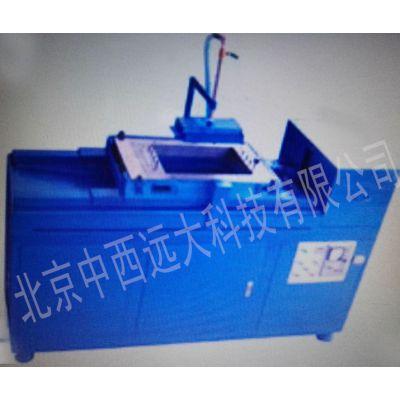中西(LQS现货)石英光学玻璃多刀切割机 型号:YT333-HYECDQ35库号:M23295