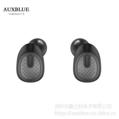 auxblue T100入耳式迷你蓝牙耳机 带充电仓 超长续航 V5.0