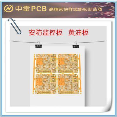 浙江线路板-中雷pcb高精密快板厂-碳油线路板