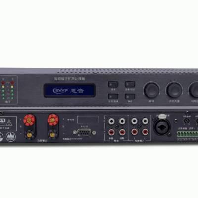 SY-761C智能教学扩声中央处理器 教学麦,音频功放一体机