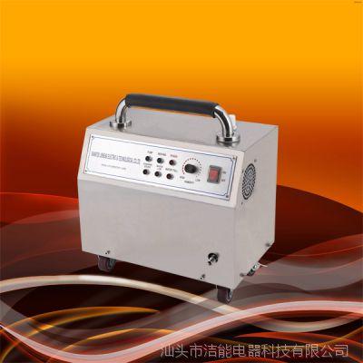 农行�y�*9chy�^�JnX�_油烟机蒸汽清洗机 空调沙发清洗机 洁能家用小保姆jnx-8