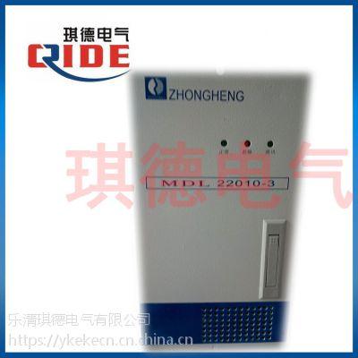 供应MDL22010-3高频充电模块