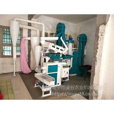 贵州15新三型金谷组合碾米机性能稳定速度快