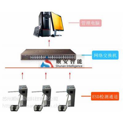 上海智能门禁ESD防静电三辊闸 静电检测人行通道闸机安装