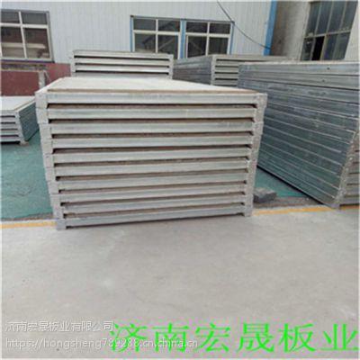 山东钢骨架轻型屋面板新报价