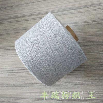丰瑞优质16支浅灰色棉纱 白烟灰色棉纱16s