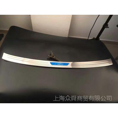 长安欧尚COS1°后护板 门槛条 欧尚COS1后备箱护板不锈钢内饰专用