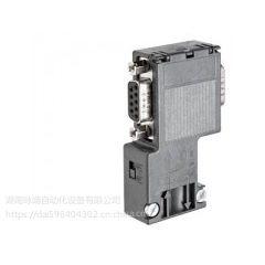 西门子通讯线连接器6ES7972-0BB52-0XA0