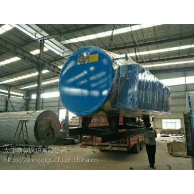 陕西西安6吨热水锅炉,6吨热水锅炉参数