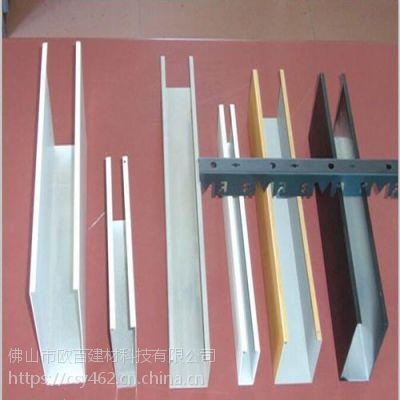 40x100木纹U型铝方通价格 铝合金方通厂家_欧百得