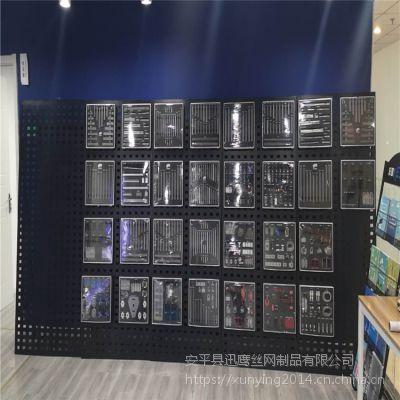 成都瓷砖展示架@达州展示架厂家@广安地板砖方孔板
