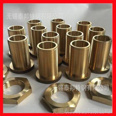 陕西厂家直销国标H59 H62 黄铜套 锡青铜套 保质保量