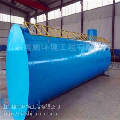 竖流式UASB厌氧反应器 山东隆顺生产供应 质优价低